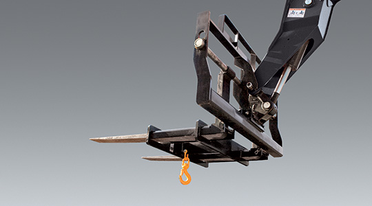 JLG Lifting Hook